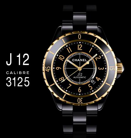 chanel Calibre 3125 watch